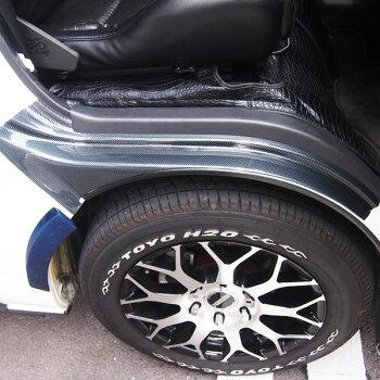 タイヤハウスカバーカーボンルックブラックハイエース200系1型2型3型4型フロントフェンダーカバー鍵キズ保護キー平織綾織
