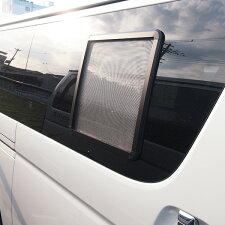 銀グロ車網戸プライバシーネットハイエース200系4型