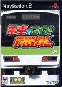 【即日発送可】【送料無料】電車でGO! FINAL 【中古】【ゲーム/PS2ソフト】