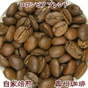 コーヒー ブレンド コロンビア レギュラー