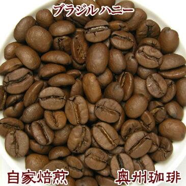 自家焙煎コーヒー豆ストレートコーヒー【ブラジル ハニー】100g【コーヒー豆】【コーヒー豆】【コーヒー豆】【コーヒー】【レギュラーコーヒー】【10P03Dec16】【RCP】
