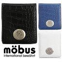 【20%OFFセール】 二つ折り 財布 mobus モーブス...