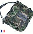 フランス軍 スーツ バッグ カモフラージュ / スーツケース スーツカバー 迷彩 / ミリタリー デッドストック 軍