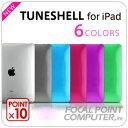 【全6色】First Caseにも最適!TUNESHELL for iPadは、iPadのデザインをそのまま楽しむことがで...