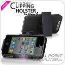 iPhone 4用クリッピングホルスターケースセット☆NEW☆ CLIPPINGHOLSTER for iPhone 4【ポイン...