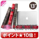 古い洋書と見間違えるような個性的なデザインのノートパソコン用インナーケースBookBook 13″【...
