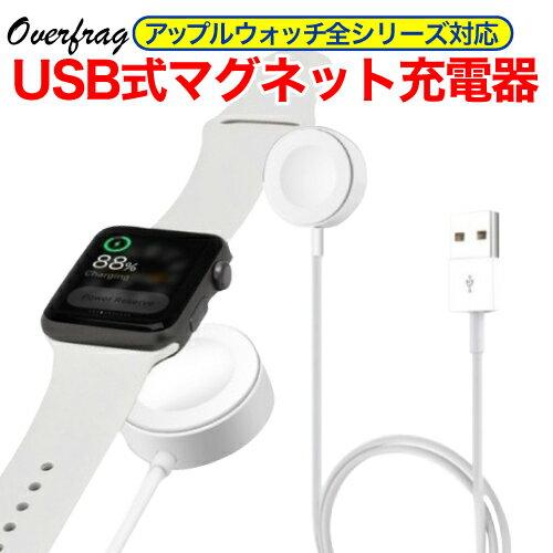 バッテリー・充電器, ワイヤレス充電器 Apple Watch 5 Series1 Series2 Series3 Series3 Series4 Series5 38mm 42mm