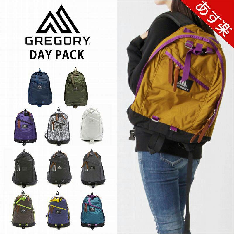 男女兼用バッグ, バックパック・リュック  65169 DAY 12 GREGORY