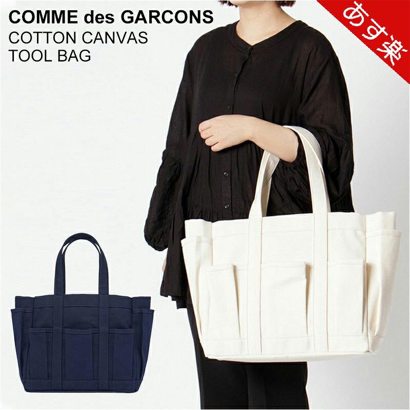 レディースバッグ, トートバッグ  COTTON CANVAS TOOL BAG W27610 COMME des GARCONS