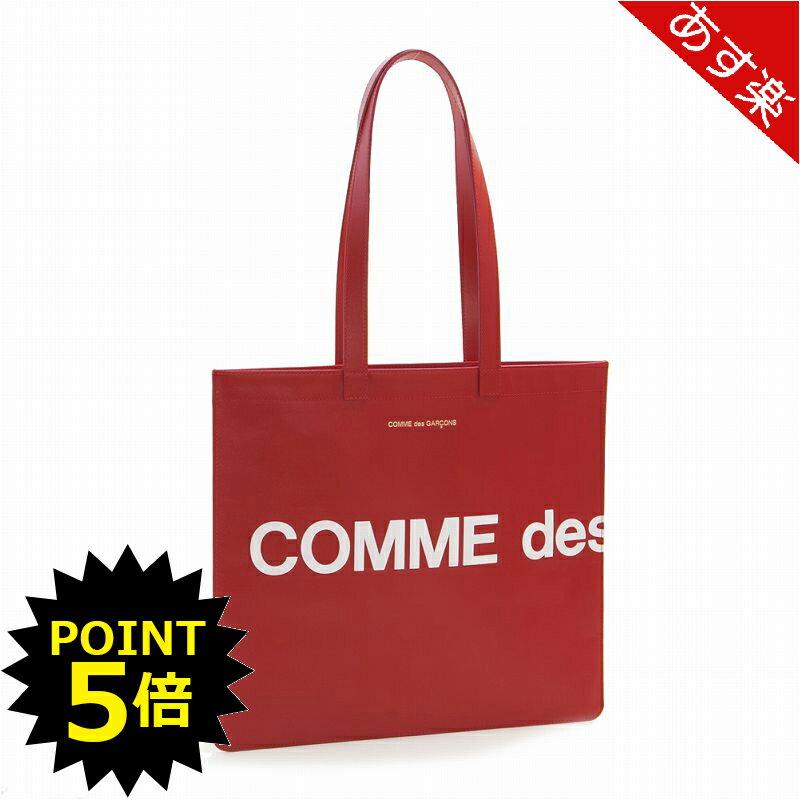 メンズバッグ, トートバッグ 5331 2020 HUGE LOGO TOTE BAG SA9001HL RED COMME des GARCONS