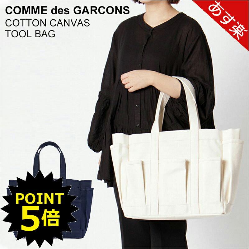 レディースバッグ, トートバッグ 5331 COTTON CANVAS TOOL BAG W27610 COMME des GARCONS