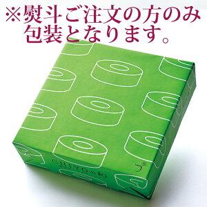 バウムクーヘン,静岡/内祝い結婚祝い贈り物引越し祝い出産祝い引き出物