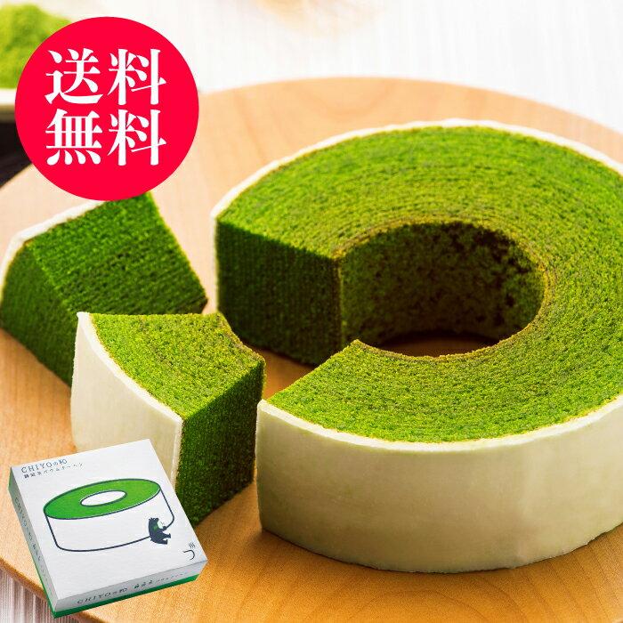 おやいづ製茶『静岡抹茶バウムクーヘンCHIYOの和』