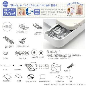 【送料無料】ブラザー新色登場A35-NF(付属品)