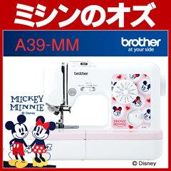 ブラザーミシン初心者に優しく使いやすい!にゅーモデル!かわいいミッキーとミニーのデザイン...