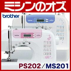 ブラザーミシンMS-201/PS-202【送料無料】ブラザーミシン選べる2色!MS201/PS202(コンピュータ...