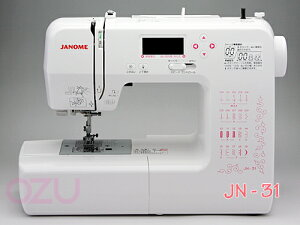 【あす楽対応】【送料無料】ジャノメコンピュータミシンJN-31/51