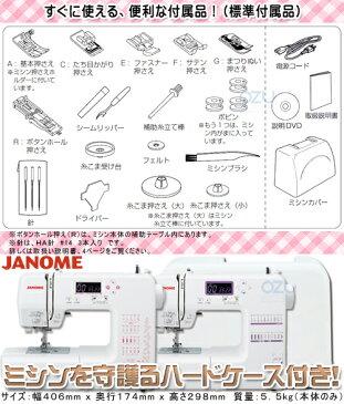 ジャノメミシン コンピュータミシン JN-31/JN-51/DN-11 本体