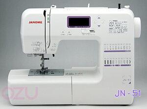 【送料無料】【楽ギフ_包装】ジャノメコンピュータミシンJN-51[RS-JA067]