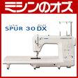 【送料無料】JUKI職業用ミシン シュプール30DX/TL-30DX/TL30DX