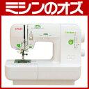 シンガーミシン【送料無料】シンガー Nui Kiru SH-660 [RS-SI008]