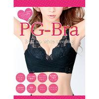 PG-bra