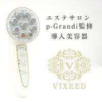 【VIXEED-ヴィクシード-】|