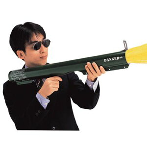 バズーカ型クラッカー♪イエロー紙テープが飛び出します!M−72砲バズーカ クラッカー(超おト...