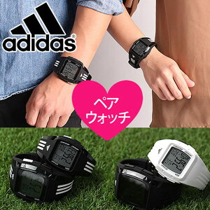 【ペアでこの価格!】【スポーツに最適なアディダスペアウォッチ】アディダス腕時計[adidas時計]アディダスパフォーマンス/メンズ/レディース[ランニング/マラソン/人気/ブランド/スポーツウォッチ/スポーツ/カップル/夫婦/お揃い./ペア/ギフト/プレゼント][送料無料]