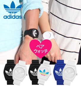 【ペアウォッチ】adidas時計アディダス腕時計adidasoriginals腕時計アディダス時計[adidasoriginals腕時計]アディダス腕時計adidas時計[ペアウォッチ]メンズ/レディース[カップル/お揃い/PAIR/ペア/祝い/ギフト/プレゼント/記念/防水/ペアウォッチ][送料無料]