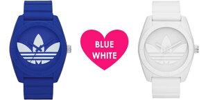 【ペアでこの価格!】【選べる7種類!ペアウォッチ】アディダス腕時計[adidas時計]アディダスオリジナルス時計[adidasoriginals]メンズ/レディース[人気/ブランド/サンティアゴ/カラフル/カップル/夫婦/お揃い./PAIR/ペア/祝い/ギフト/プレゼント/記念][送料無料]