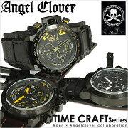 エンジェル クローバー AngelClover クラフト ミリタリー ロエンコラボ ブランド プレゼント