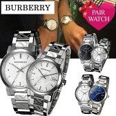 【ペア価格】ペアウォッチ バーバリー 腕時計[BURBERRY 腕時計]バーバリー 時計 ペア[BURBERRY 時計]メンズ/レディース[イギリス/チェック 柄/メタル ベルト/ブランド/恋人/プレゼント/ギフト/カップル/ペア ウォッチ/お揃い/人気/夫婦/ペアルック/記念/結婚][送料無料]