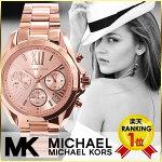 マイケルコース腕時計MichaelKors時計ブラッドショーミニMK5799MK5798
