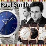 ポールスミス腕時計【選べる4種類!】[PaulSmith時計]ポールスミス時計[PaulSmith腕時計]ポールスミス腕時計エムエーMAメンズ/レディース/シルバー[革ベルト/ブラウン/ローズゴールド/新作/人気/ブランド/ビジネス/シンプル/プレゼント/ギフト][送料無料]