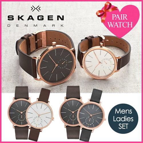 ペアウォッチ スカーゲン 腕時計[ SKAGEN 時計 ]スカーゲン 時計 ペア/ハーゲン メン...