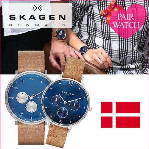 ペアウォッチ スカーゲン 腕時計[ SKAGEN ]スカーゲン 時計 ペア[ スカーゲン ペアウ...