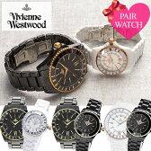 【ペア価格】ペアウォッチ ヴィヴィアン 時計[VivienneWestwood 腕時計][ ヴィヴィアン ウェストウッド ペア ]ヴィヴィアンウエストウッド/メンズ/レディース[ビビアン/ペア ウォッチ/セラミック/ブランド/プレゼント/ギフト/カップル/お揃い/人気/夫婦/記念/結婚][送料無料]