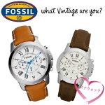 【ペアボックスプレゼント】【ペアウォッチ】フォッシル腕時計FOSSIL時計FOSSIL腕時計フォッシル腕時計FOSSIL時計フォッシル時計メンズ/レディース/ペア/PAIR[PAIRWATCH/ブランド/記念/プレゼント/ギフト/カップル/祝い/記念日/お揃い/人気/結婚記念/防水][送料無料]