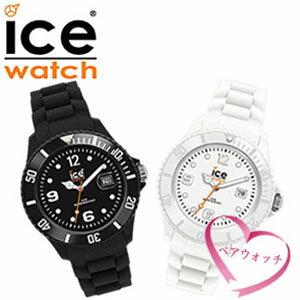 アイスウォッチ腕時計ICEWATCH時計ICEWATCH腕時計アイスウォッチ時計ペアウォッチPAIRWATCHメンズ/レディース[ペア/ペアウォッチ/PAIRWATCH/人気/ブランド/新作/記念/プレゼント/ギフト/カップル/祝い/記念日/お揃い/結婚記念/カラフル/シリコン/防水][送料無料]