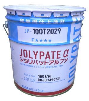 【 送料無料 】ジョリパットアルファJP100 全183色 20kg アイカ工業 AICA 意匠性塗料 色見本購入で500円オフ