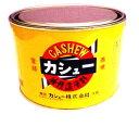 カシュー No.91黒 1kg(約10〜12平米分) カシュー 油性漆塗料 自然塗料 塗料 カシュー樹脂塗料