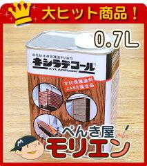 エボニ 0.7Lキシラデコール 104エボニー 0.7L 塗料販売