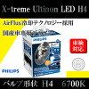 �ڥե���åץ�/X-tremeUltinon/LED/H4/6700k��filips/LED�Х��/���ĥ��å�/�Х�ַ���/H4/6700����ӥ�/�������ȥ�ॢ��ƥ��Υ�ڥѥͥ벦���