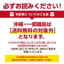 『クラシエ 松寿丹粒 4粒×24袋』 2