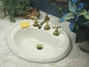 【マチルダ蛇口】こだわりの手洗器に組み合わせる輸入水栓。蛇口で見違える洗面所。水栓金具で...