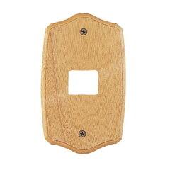 高級天然木のマホガニー材のスイッチカバー 自然素材の手作り感レビューで5%OFF♪【Essence】...