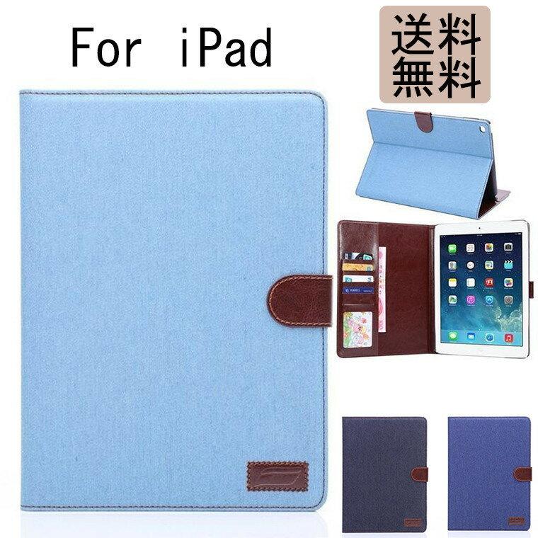 タブレットPCアクセサリー, タブレットカバー・ケース iPad Air2 iPad Air iPad mini4 iPad mini 123 iPad 234 ipad mini4 ipad air2 air 234 iPad mini321