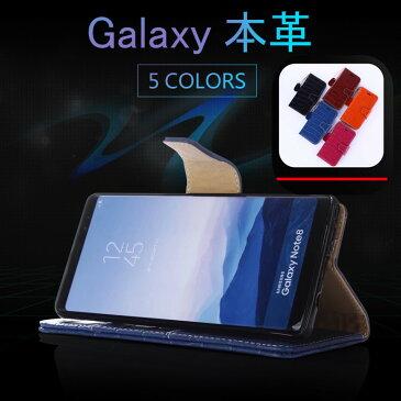 Samsung Galaxy S8 ケース 手帳型 レザー カード収納 クロコダイル調 Galaxy S8+ ケース 本革 galaxy note8 ケース クロコ スマホケース 手帳型 Galaxy S9/S9 plusケース 本革 高級 レザー ギャラクシーノート8 カバー 手帳ケース カード収納 ストラップホール