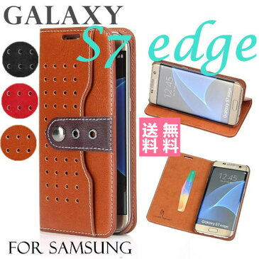 Galaxy S7 edgeケース 本革 牛革 手帳型 SC-02H/SCV33 Galaxy S7 edge 手帳型ケース牛革 Galaxy S7 edgeカバーGalaxy S7 edgeケース牛革 サムスン S7エッジケース牛革 Galaxy S7 edgeケース 本革 GALAXY S7 edgeケース ギャラクシーS7 edgeケース 牛革 手帳型